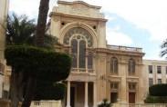 בית הכנסת אליהו הנביא באלכסנדריה (תצלום: דוד ליסבונה)