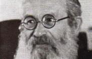 הרב יצחק הלוי הרצוג