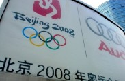 Beijing during the olympic games (photo: andymiah)