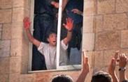 Le lynchage de deux Israëliens soldats de réserve à Ramallah