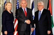 Clinton, Netanyahu and Abbas (photo: State Department)
