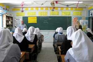 Girls school of UNRWA in Gaza (photo: Begemot)